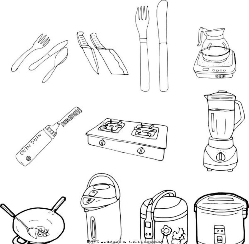 儿童餐具设计 手绘