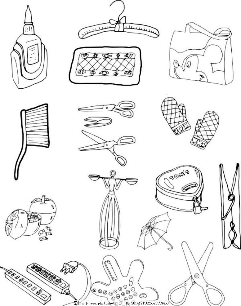 插座 夹子 雨伞 伞 苹果 扫把 生活用品素材 生活用品模板 线条画图片