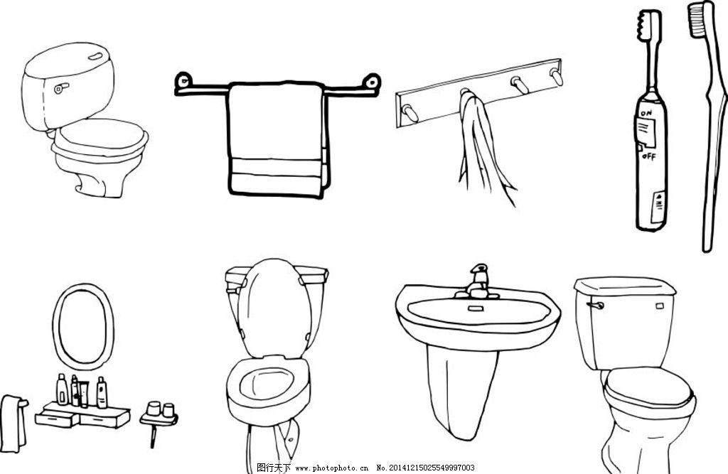 浴室 浴室用品 生活用品素材 生活用品模板 线条画 儿童画 简笔画-生活