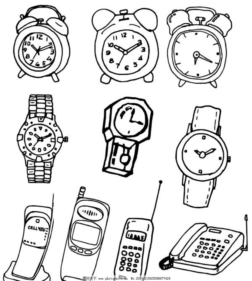 生活用品 闹钟 手表 手机 电话 钟表 生活用品素材 生活用品模板 线条