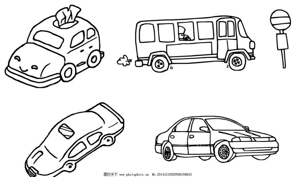 汽车产品手绘设计图