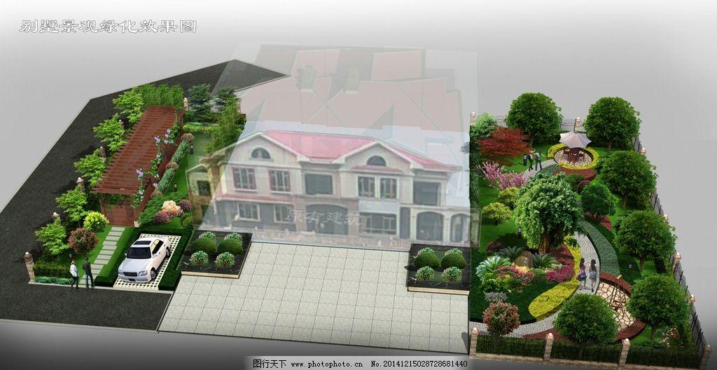 别墅绿化设计图片