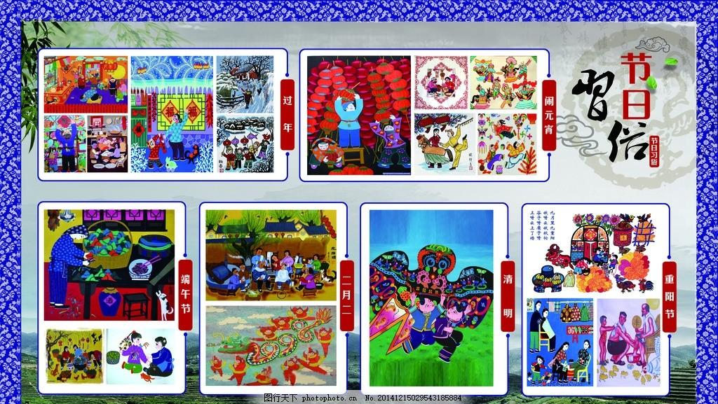过年 春节 贴春联 闹元宵 端午节 二月二 重阳节 清明 包粽子 幼儿园