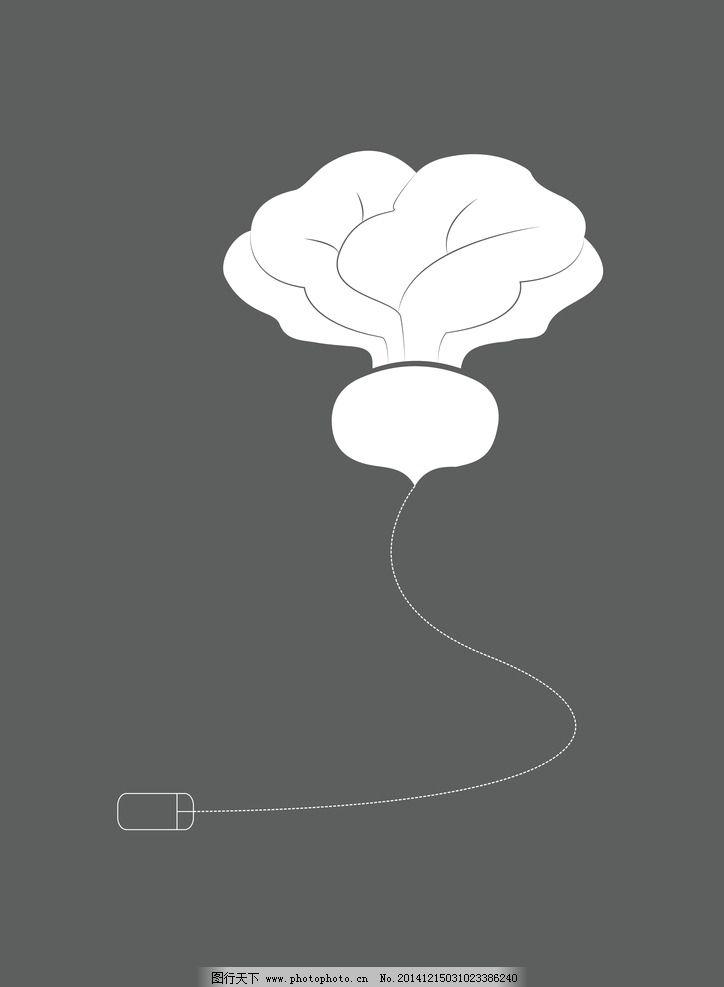 大脑科技创意图形图片