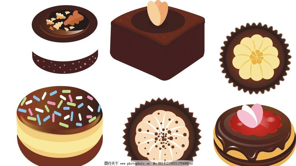 卡通 蛋糕 巧克力 手绘 可爱 生日蛋糕 新婚蛋糕 巧克力蛋糕 卡通素材