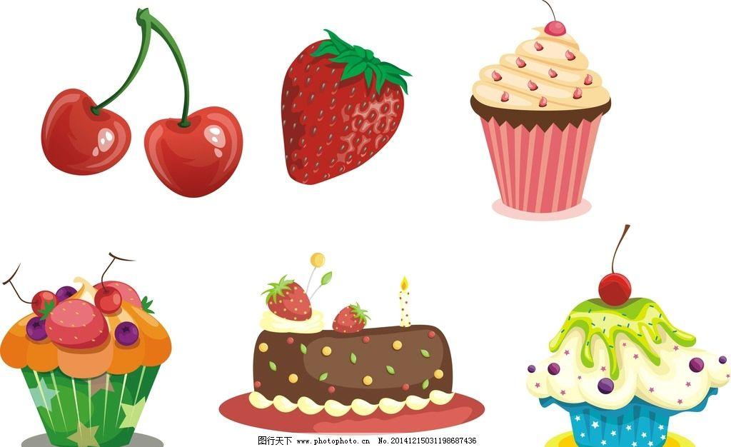卡通蛋糕 巧克力 手绘 可爱 生日蛋糕 新婚蛋糕 巧克力蛋糕 卡通素材