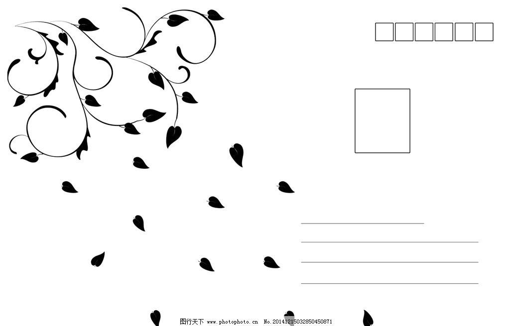 明信片 树叶 格子 横线 飘落 设计 psd分层素材 风景 300dpi psd
