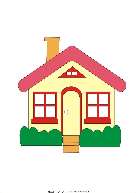 卡通小房子矢量图