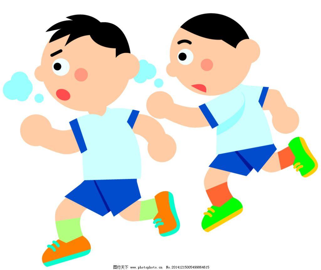 学生跑步免费下载 男孩 赛跑 矢量人物 小孩 运动会 学生跑步 慢跑图片