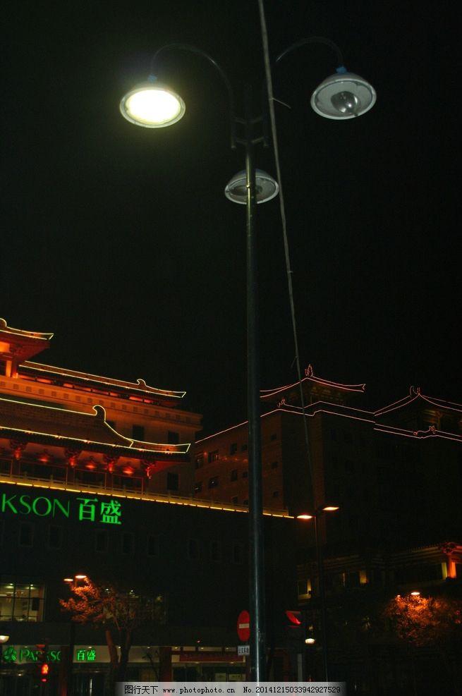 古建 夜景 灯光 西安 街景 芙蓉园 西安大唐芙蓉园夜景实 摄影 旅游