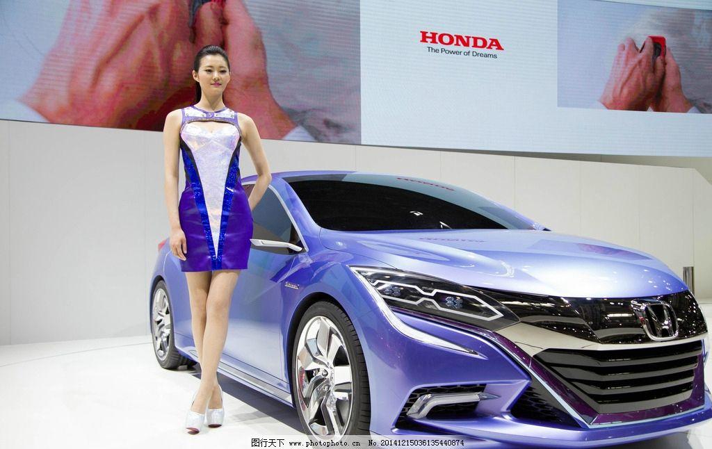 2014 北京车展 汽车 车模 模特 美女 摄影 人物图库 职业人物 240dpi