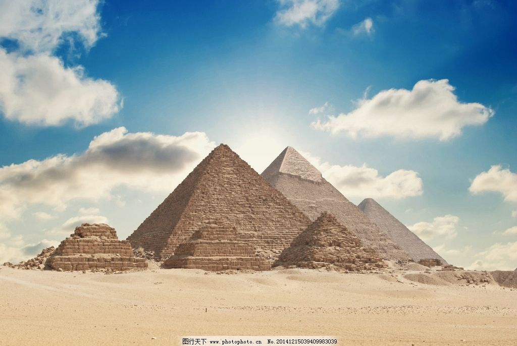 金字塔 沙漠 蓝天 白云