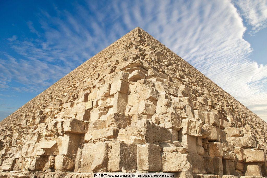 埃及 金字塔图片