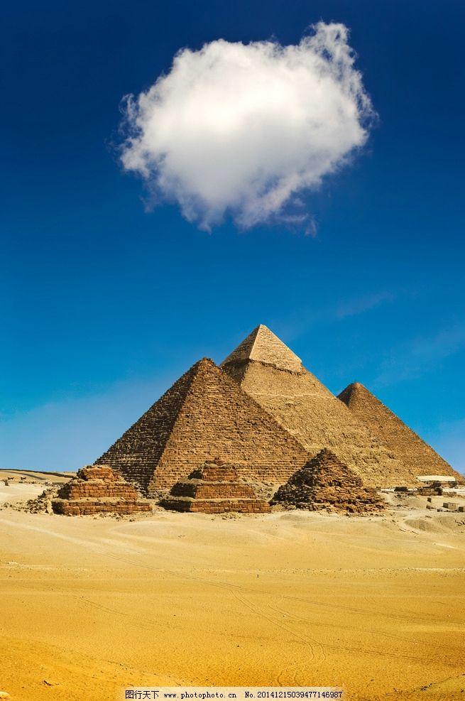 金字塔 沙漠 蓝天 白云 古迹 人类文明 古埃及 摄影 摄影 建筑园林