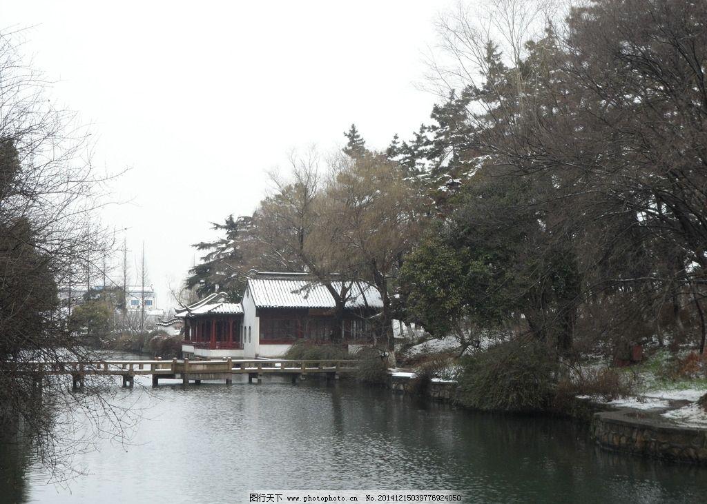 江南 雪景 苏州大学 桥 水 风景摄影 摄影 建筑园林 其他 96dpi jpg