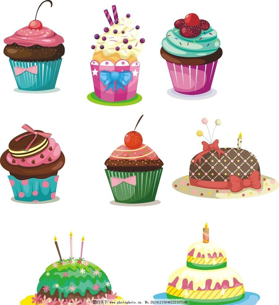 矢量蛋糕甜点 卡通 巧克力 手绘 可爱 生日蛋糕 新婚蛋糕 巧克力蛋糕