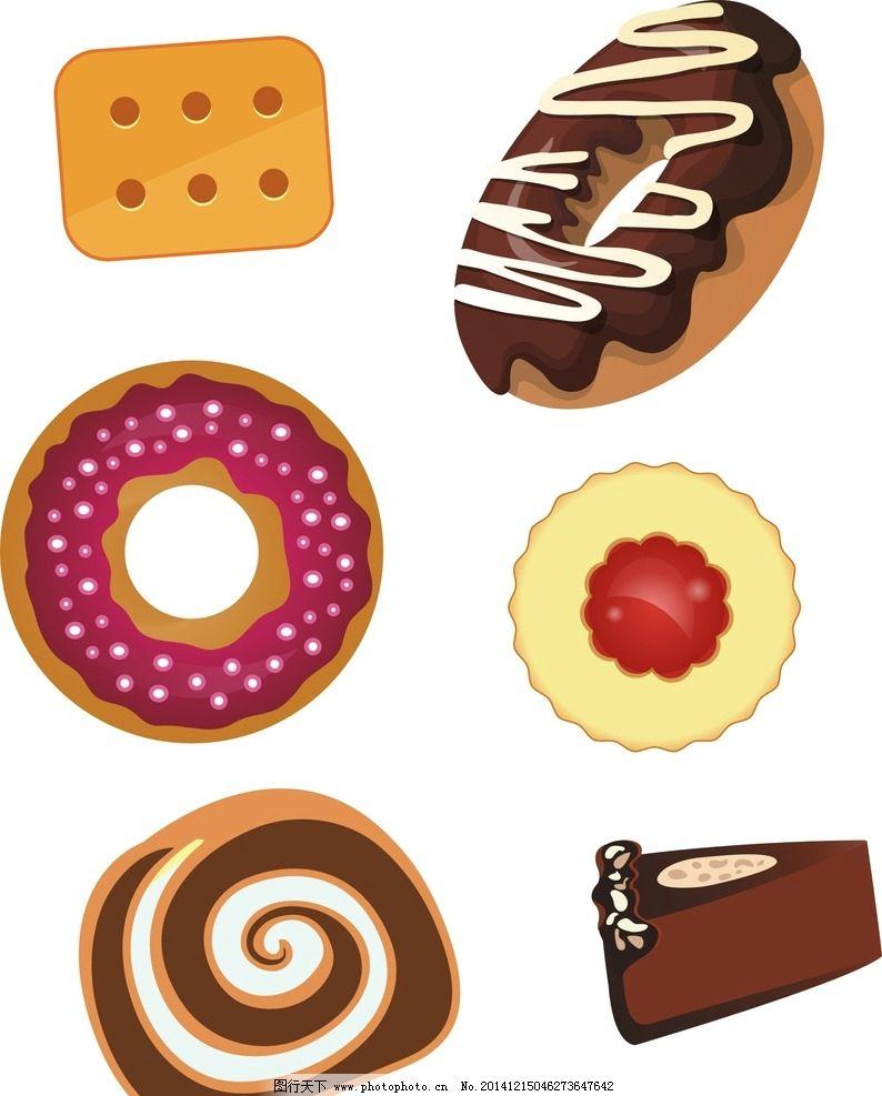 矢量饼干 卡通 巧克力 彩色 手绘 可爱 卡通素材 美食素材 矢量素材