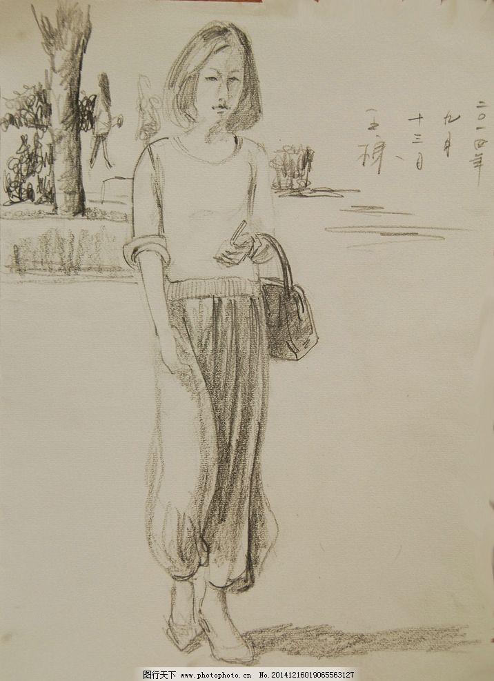 速写 素描 王栋 美术 艺术 人物 美女 王栋素描 设计 文化艺术 绘画书