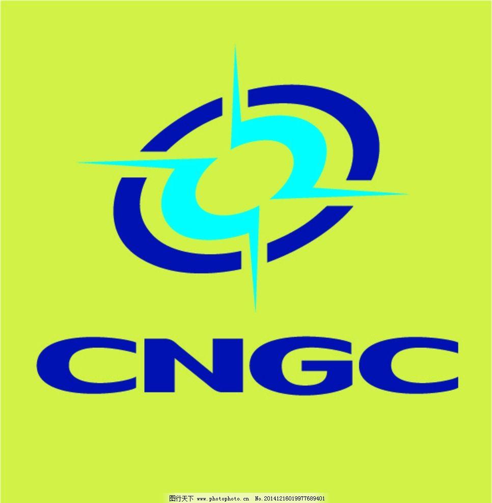 中国兵器 矢量 ai      素材 设计 标志图标 企业logo标志 ai