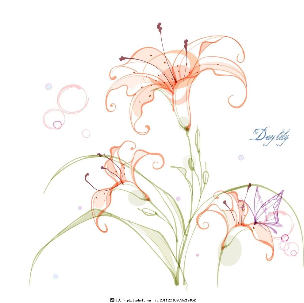 手绘矢量黄花菜线条花朵 手绘黄花菜 手绘花朵 时尚花纹花朵 花纹背景
