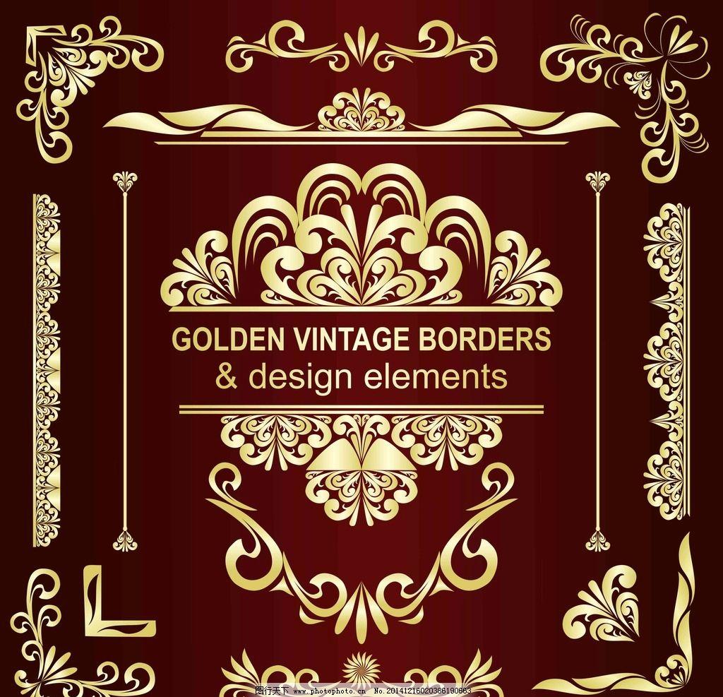 欧式金色花纹 金色 欧式花纹