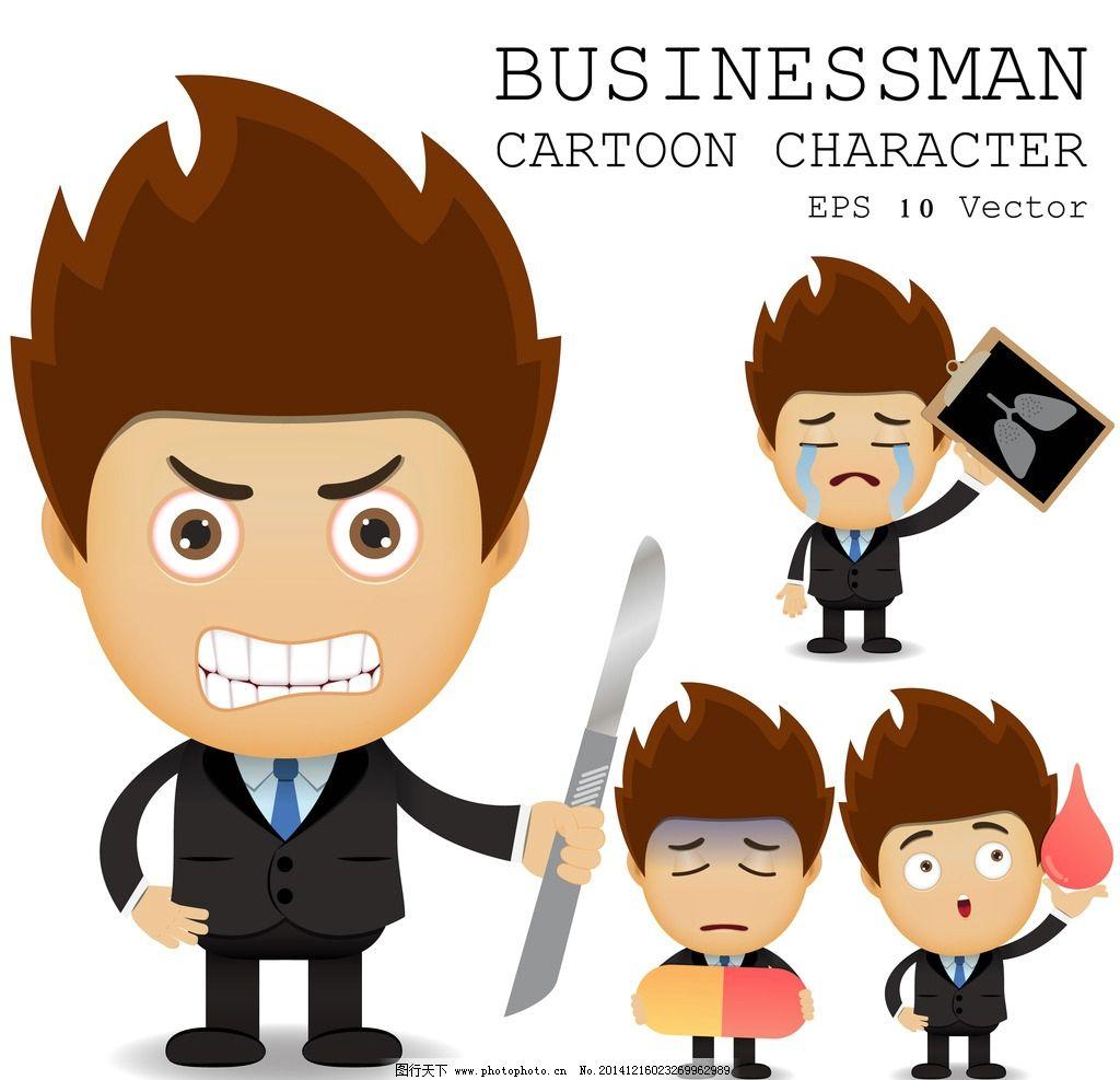 商务小人 上班族 卡通人物 手绘人物 插图 商业素材 白领 矢量人物