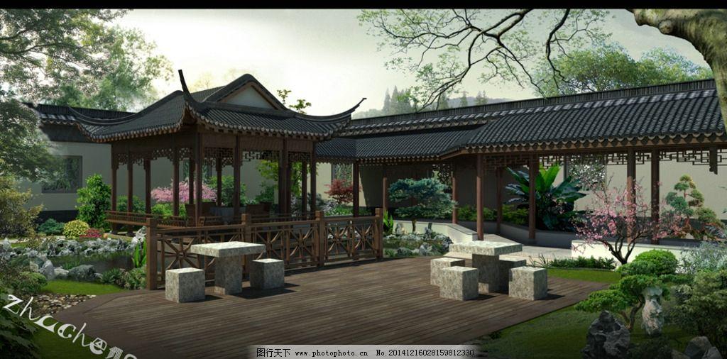 中式围墙 石坐凳 亲水平台 美人靠 太湖石 庭院 私家园林景观 设计图片