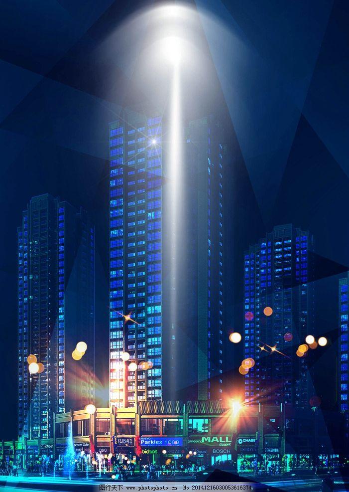 城市高楼手机壁纸