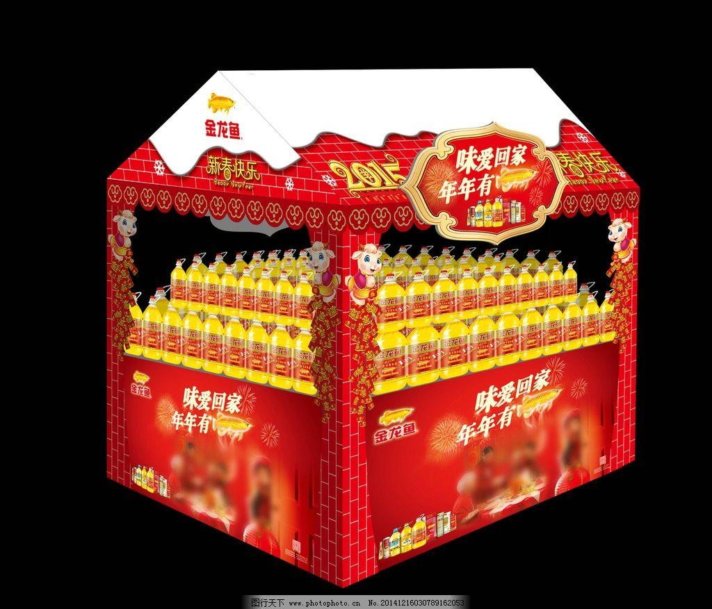 地堆造型 金龍魚 小房子 產品陳列 新年 羊年 煙花 炮竹 室內廣告設計