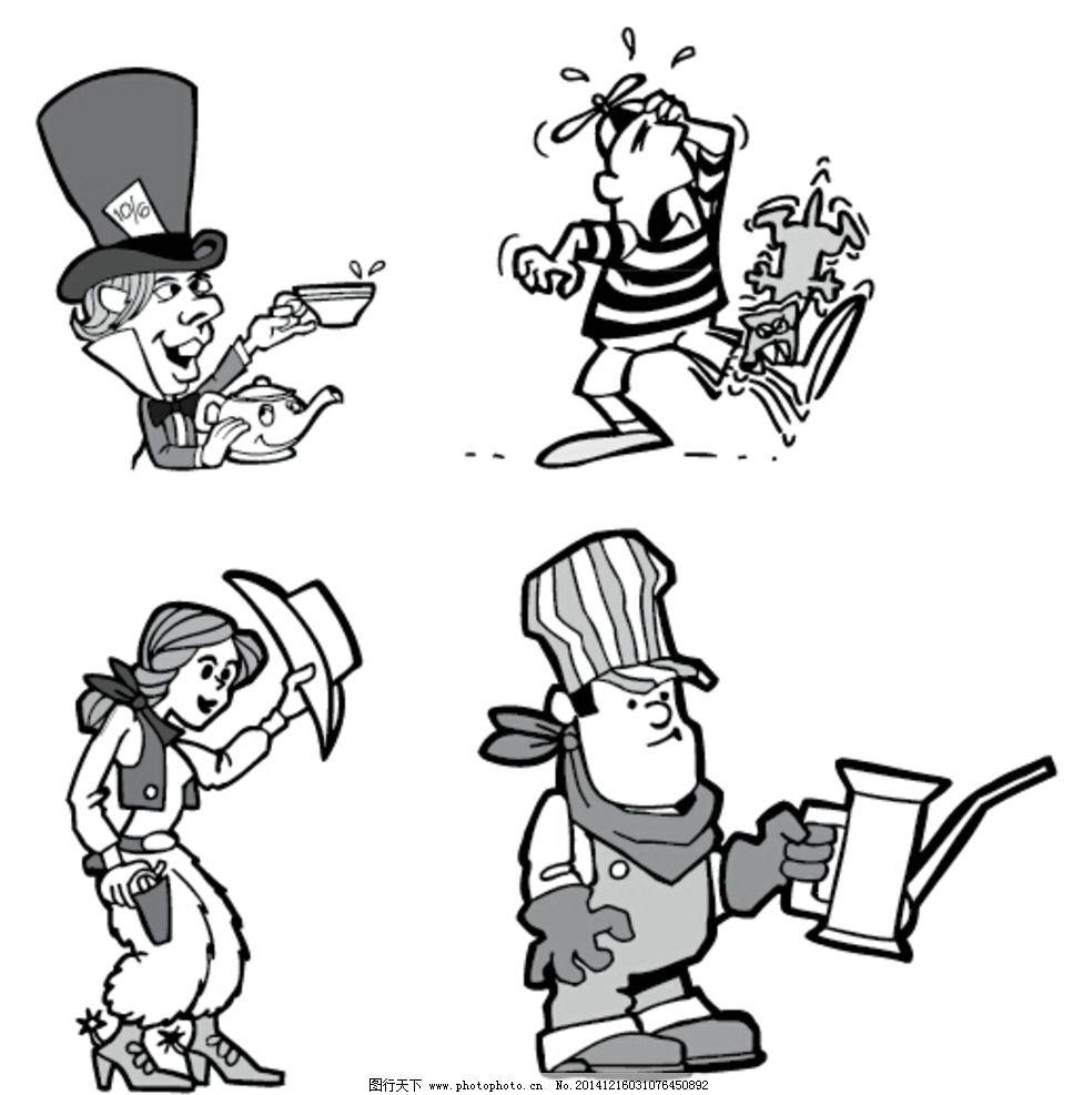 儿童素材 幼儿园素材 卡通素材 矢量素材 手绘 装饰素材 可爱卡通人物