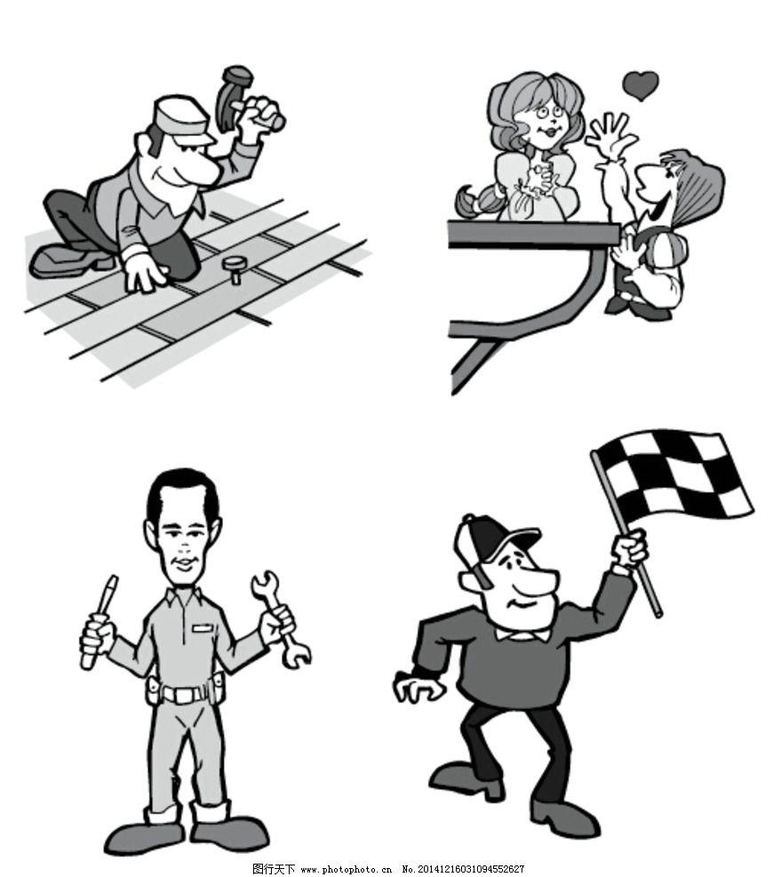 装饰素材 可爱卡通人物 卡通人物 矢量人物 卡通人物素材 ai 设计