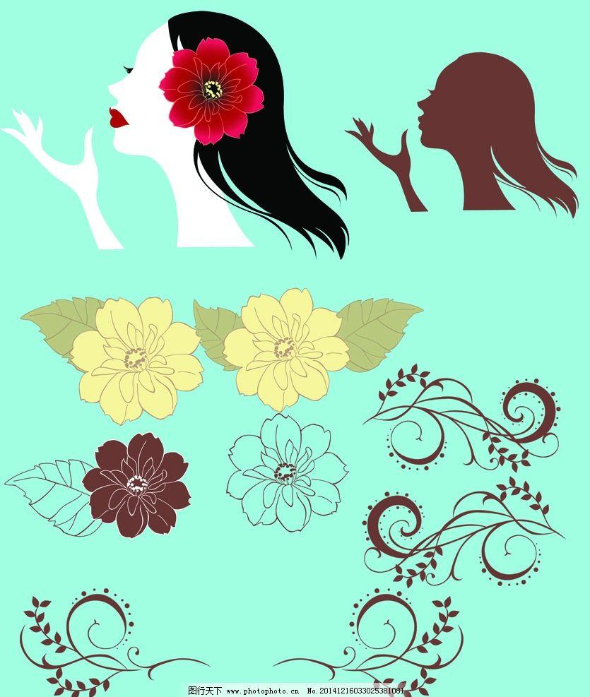 花朵 人物 花纹图片