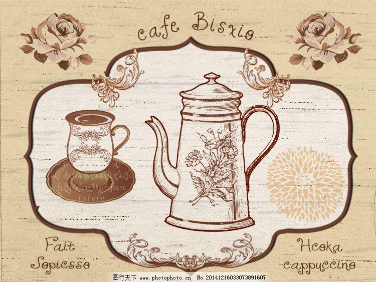 底纹 复古 花 花纹 木板 手绘 水壶 线条 木板 底纹 花纹 手绘 水壶