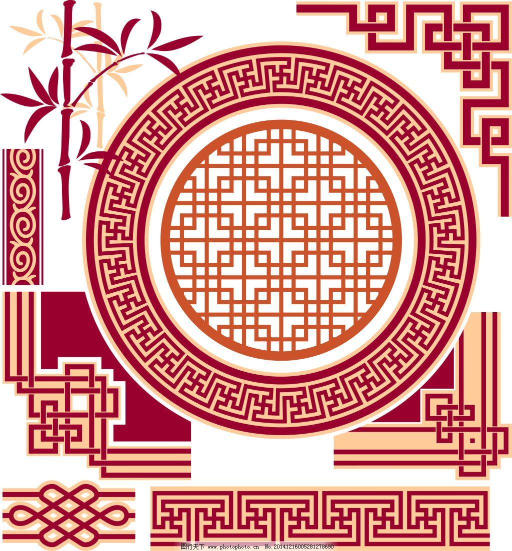 中国元素 中国元素 中国花纹 中国风矢量素材 矢量图 花纹花边