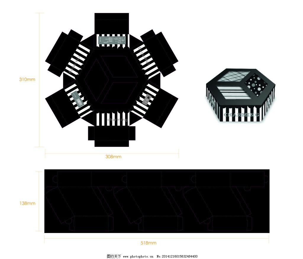 六边形黑白包装盒