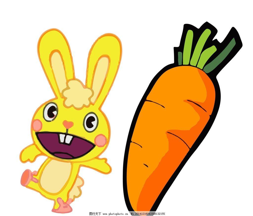 兔子 萝卜 大号 可爱 卡通 动画 卡通动漫 设计 动漫动画 其他  ai