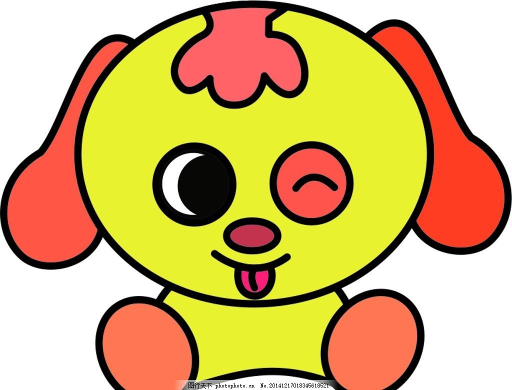小狗 卡通 卡通人物 动物 动漫 动漫动画