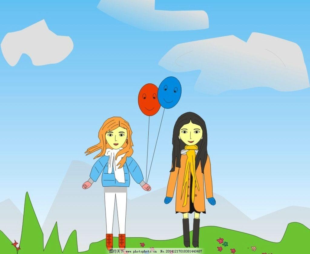 卡通人物 手绘卡通 动漫人物 气球 蓝天白云 设计 动漫动画 动漫人物