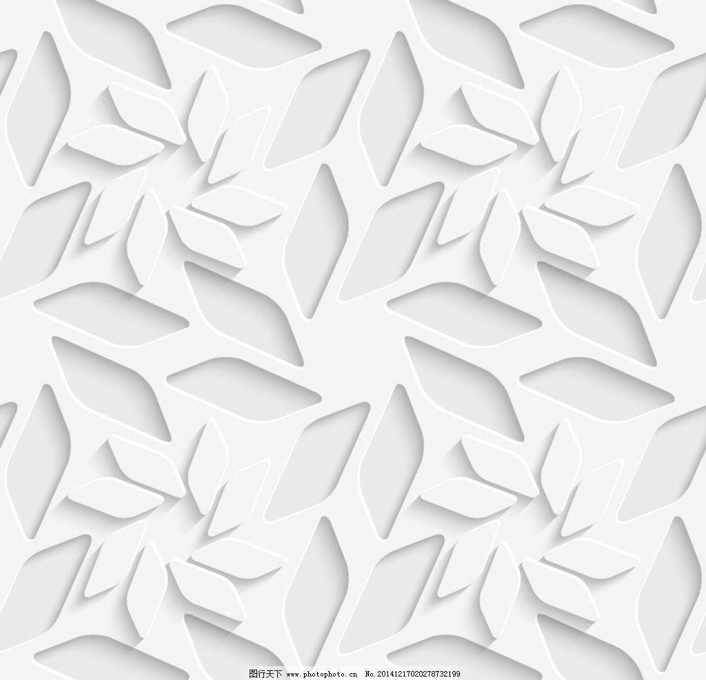 四片花瓣剪纸图片步骤