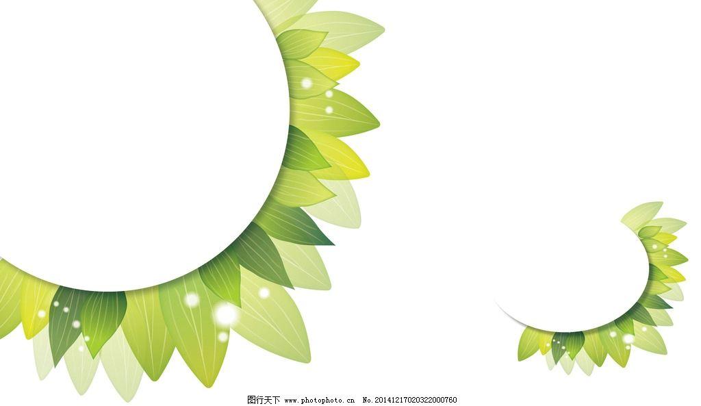 手绘画 梦幻素材 花式背景 背景底纹矢量素材 设计 底纹边框 花边花纹