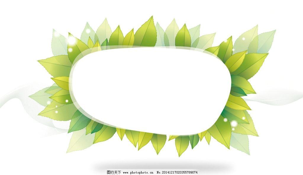 时尚花纹花朵 花纹背景 花纹图案 欧式花纹 花纹边框 装饰花纹 手绘-边