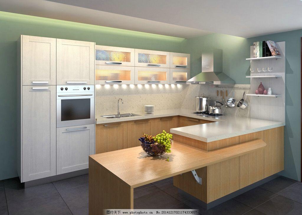 橱柜 地柜 吊柜 岛台 现代 现代风格 设计 3d设计 3d作品 72dpi jpg