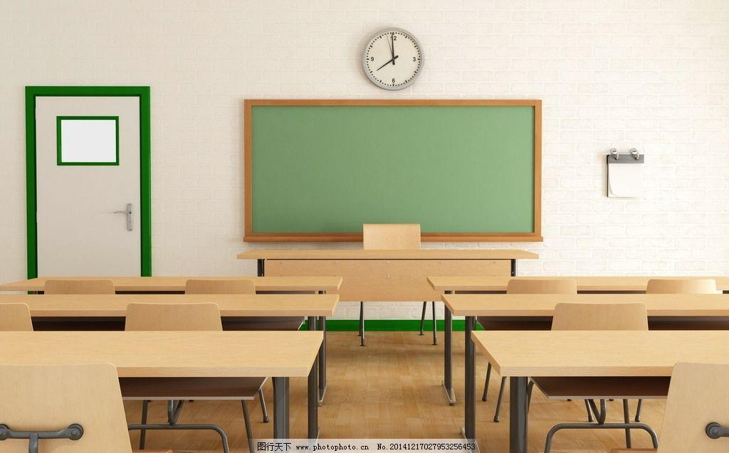 设计图库 环境设计 室内设计  教室 布置 设计 桌椅 讲台 黑板 桌子