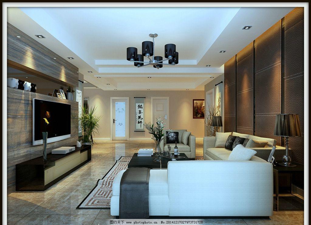 客厅装修效果图 家庭装修设计 室内装潢 客厅装修设计 电视背景墙