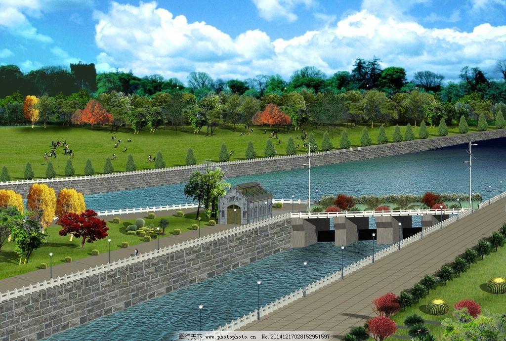 河坝景观环境设计图片