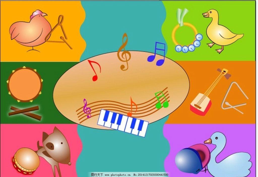 儿童音乐艺术封面图片