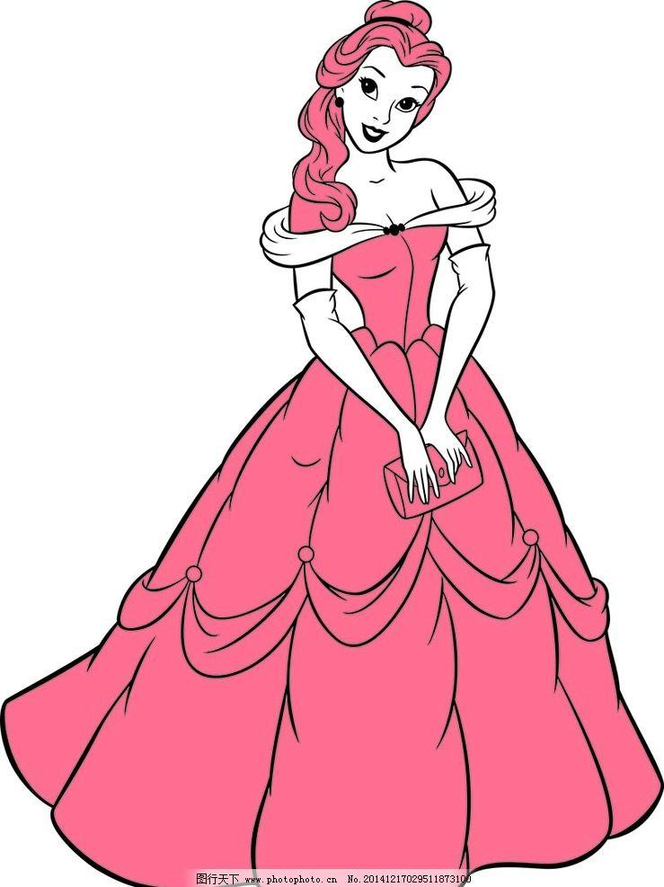 卡通人物 白雪公主 公主
