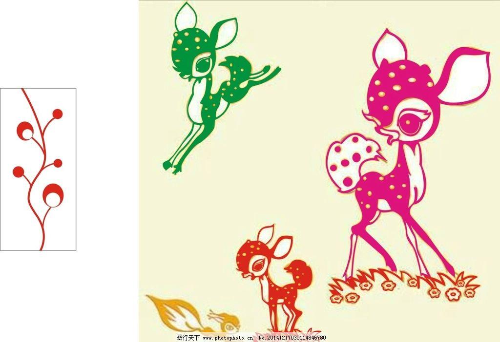 小鹿 硅藻泥 矢量图 移门图案 梅花鹿 抽象花 设计 广告设计 移门图案