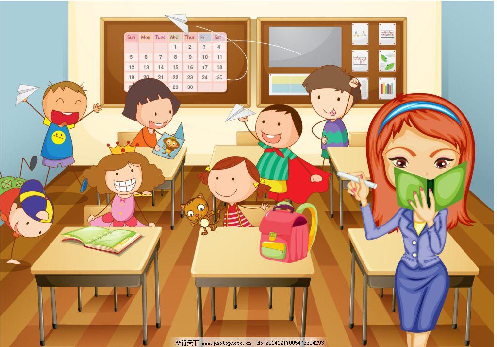 老师学习漫画手绘