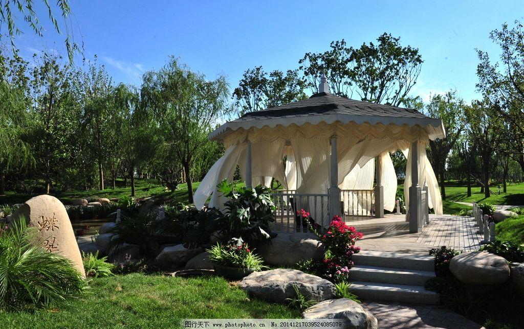 园林景观 景致 园区 小品 豪宅景观 欧式园林 别墅美景 摄影 建筑园林